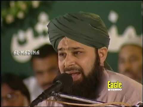 Pukaaro Ya Rasool Allah Saw Muhammad Owais Raza Qadri Eagle Stereo Youtube