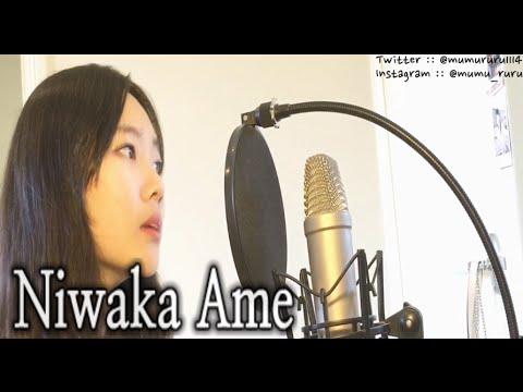 [뮤뮤] 소나기 (ニワカアメ,Niwaka Ame) 한국어 버젼(korean.ver)