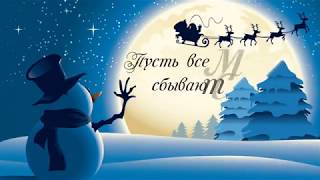С Рождеством красивое поздравление. С Рождеством Христовым