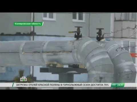 На телеканале «НТВ» в программе «Деловое утро» рассказали о реализации проекта модернизации системы коммунальной инфраструктуры в Кемеровской области