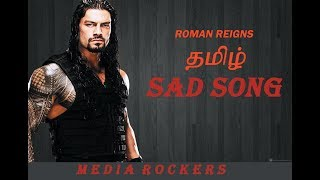 Roman Reigns Sad tamil Song Remix Media Rockers 2018