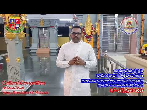 DAY 5 LIVE - CULTURAL COMPETITIONS | UGADI NAVOTSAVALU 2021 | TELUGU ASSOCIATION OF MALAYSIA
