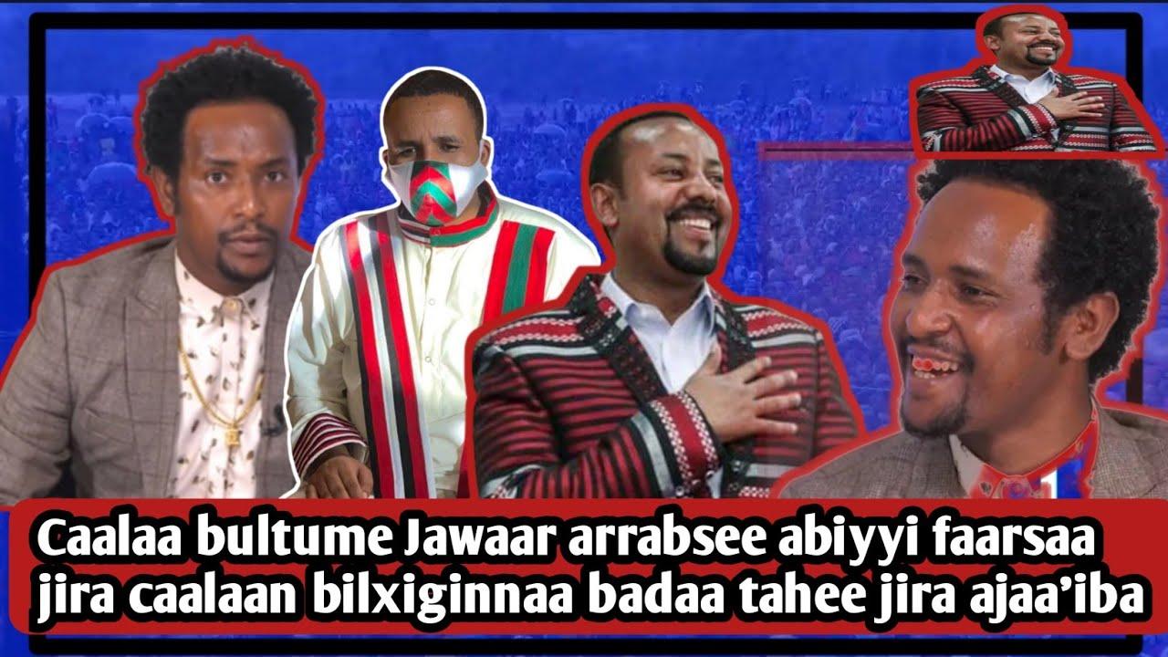 Download Caalaa bultume Jawaar arrabsee abiyyi faarsaa jira caalaan bilxiginnaa badaa tahee jira ajaa'iba