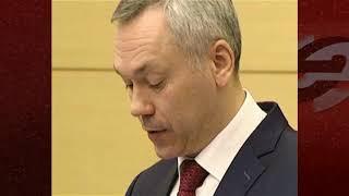 «Ситуация стабильная»: губернатор о работе областного правительства за год