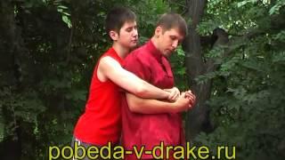 Практические Уроки Айкидо!!! часть 6