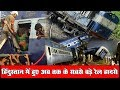 Top 10 Train Accidents in India (Hindi)