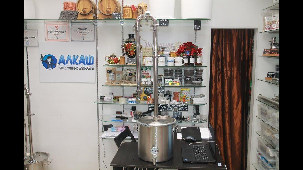 Самогонный аппарат купить в москве петрович сам сделать самогонный аппарат