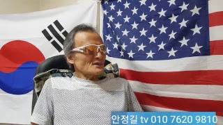 내일 탄핵찬성한자와 골수빨갱이들 말고  모든국민들은 서울역으로 모이자