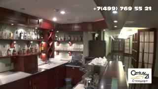 видео Агентство элитной недвижимости в Москве