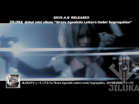 JILUKA / Screamer (PV full)