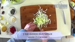 Хрустящий салат с грушей и гранатом