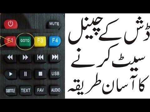 dish tv kay channels set kerny ka asan tariqa tuning dish tv channels