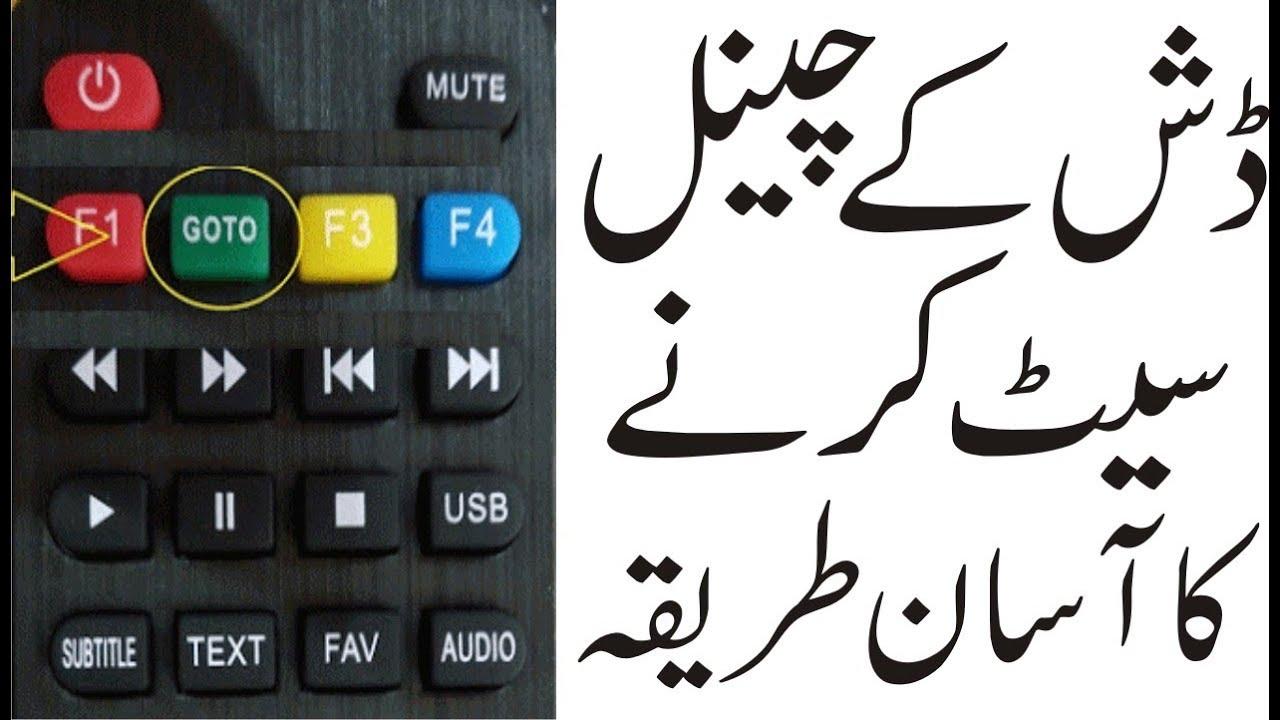 Download dish tv kay channels set kerny ka asan tariqa tuning dish tv channels
