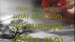 Mere Siwa Na Koi Tujh Ko Dekhain BY ARSH LOVE SONG.