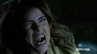 Волчонок 6 сезон Обзор   Teen Wolf Русский Трейлер