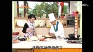 (現代心素派) 年菜特輯--五味香煎蘿蔔糕、五福蘿蔔糕湯 (洪銀龍)