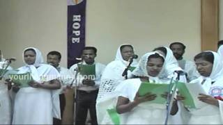 Malayalam Christian Songs by Pentecostal Christian Assembly Oman