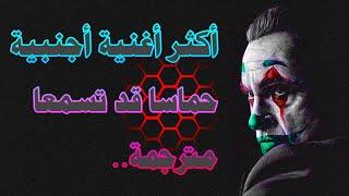تحميل اغنية they don t care about us mp3