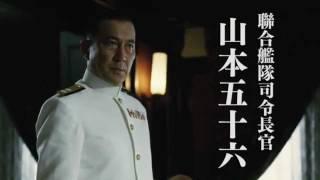 南雲中将の名演技に泣きました。動画は「聯合艦隊」「男たちの大和」「...