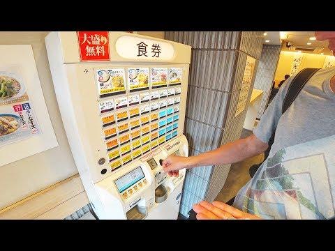 Кафе с автоматами вместо людей. Япония| Токио| Серия 3