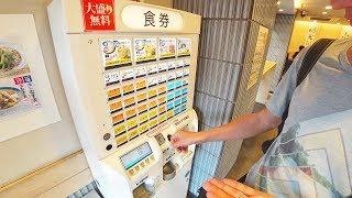 Кафе с автоматами вместо людей. Япония| Токио