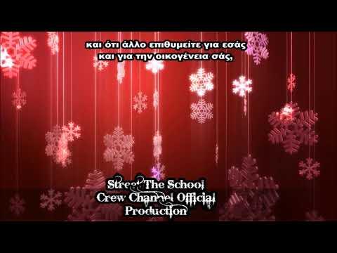 H ομάδα τού, Street The School Crew Channel Official Production σάς εύχεται ολόψυχα να έχετε όμορφα