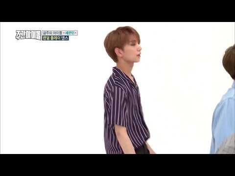 Shameless Hong Ji Soo aka Joshua | Weekly Idol