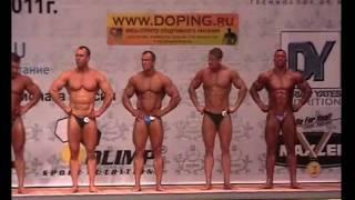 Чемпионат россии 2011   бодибилдинг до 85 кг   награждение