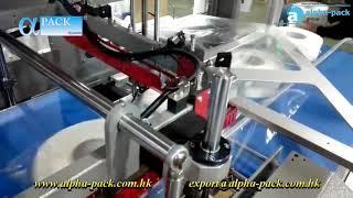LA 8000VM Full Automatic Vertical Motion L type Sealing Machine