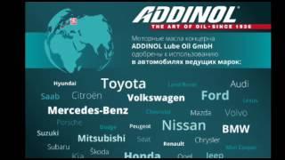 Моторное масло ADDINOL