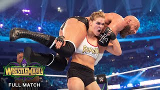 FULL MATCH - Ronda Rousey & Kurt Angle vs. Triple H & Stephanie: WrestleMania 34
