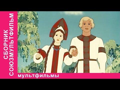 РЕПКА  Лучшие советские мультфильмы онлайн