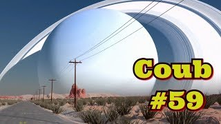 COUB 59  Best Cube  Best Coub  Приколы Июль 2019  Июнь  Best Fails  Funny  Extra Coub
