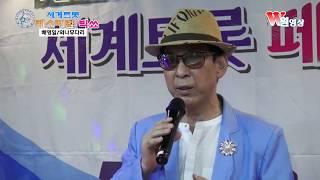 가수 배영일   외나무다리 (원곡:최무룡) 전국트로트가…