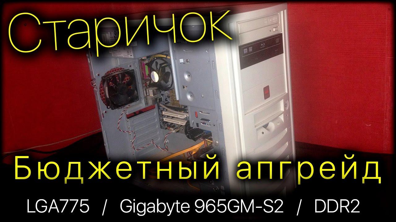 965GM VIDEO WINDOWS 8 X64 DRIVER