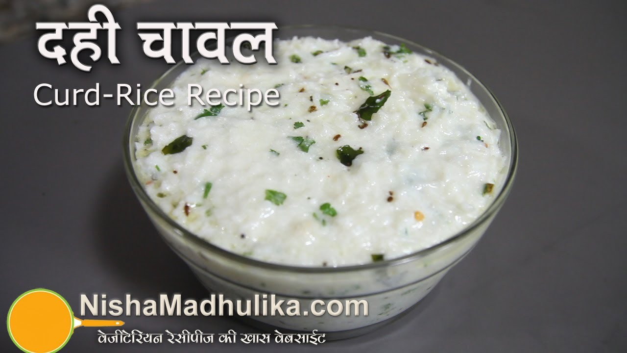 Curd Rice Recipe  How To Make Curd Rice