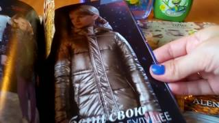 покупки косметики от Фаберлик:Куртка