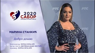 Dobro došao - Marina Stankić  / Sabor narodne muzike Srbije 2020