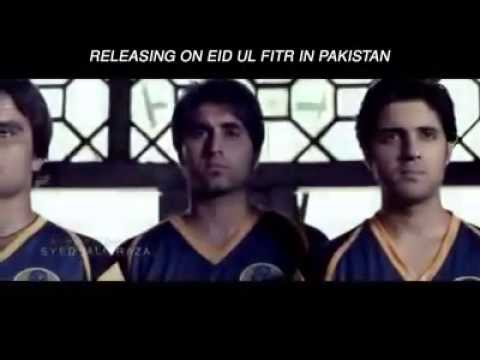 Download Mein Hon Shahid Afridi New Film 2013.must watch