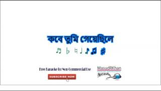 Tumi Kon Kanoner Phool | Karaoke | Ravindra Sangeet