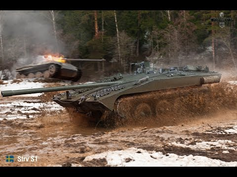 Взвод Strv S1/ \