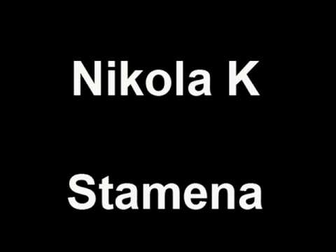 Suzana Spasovska - Shto Imala Ksmet Stamena [Audio 2013]