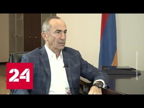 Вардеванян: процесс против экс-президента Армении является политическим и дискриминационным