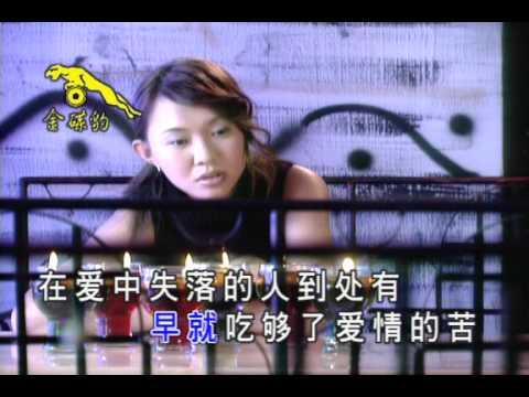 Dan Shen Qing Ge - Timi Zhuo