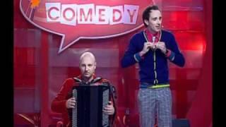 ТВЮЗ - День Святого Валентина - Comedy