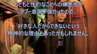 大ヒット話題作「夫のちんぽが入らない」の作者・こだまの素顔に松尾ス...