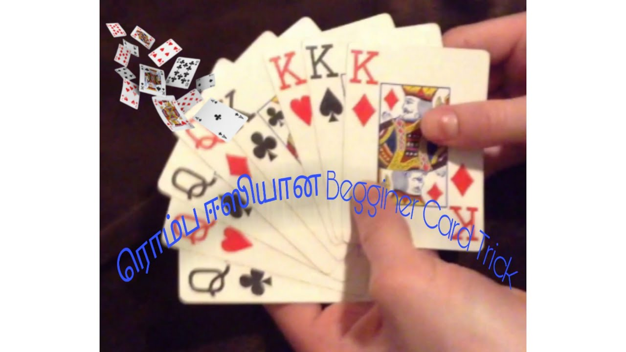 4 kings with 4 quens magic trick  very easy begginer