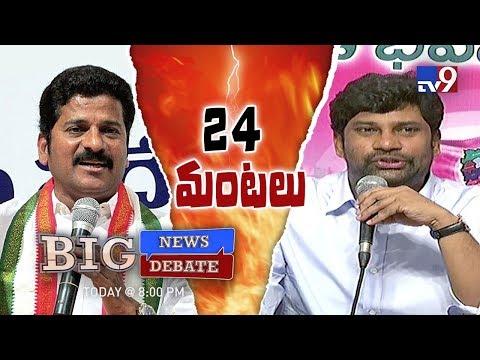 Big News Big Debate || 24 Hours Power supply to farmers || Cong Vs TRS - Rajinikanth TV9