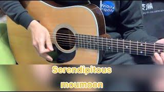 moumoonのSerendipitousの伴奏(カラオケ)です。 アコースティックギターのみで演奏しました。 #moumoon #guitar #instrumental.