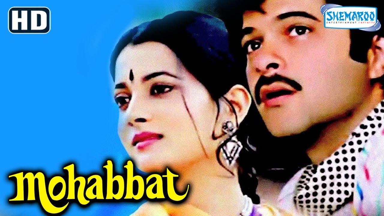 Download Mohabbat (1985) (HD) - Anil Kapoor | Vijayeta Pandit | Amrish Puri |Amjad Khan - Hit Bollywood Movie